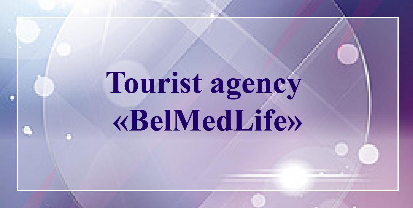 Tourist agency «BelMedLife»